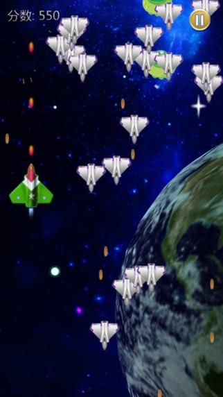 """itunes 的 app store 中的""""天天打飞机-太空版"""""""