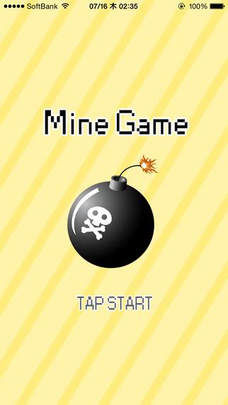 MineGame