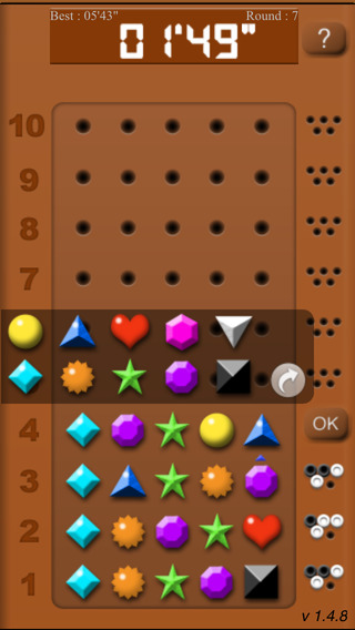 Super MisterMind iPhone Screenshot 2