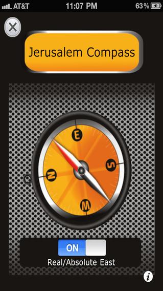 Siddur - Special Edition iPhone Screenshot 2