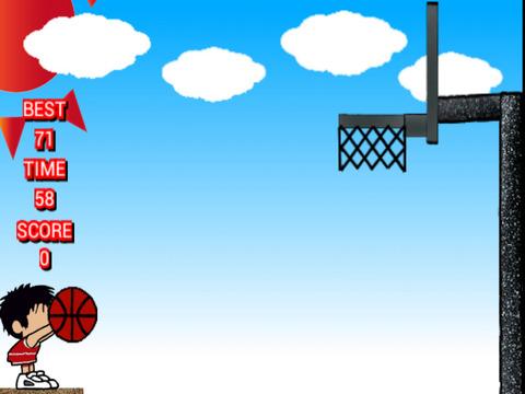 玩遊戲App|BasetMan免費|APP試玩