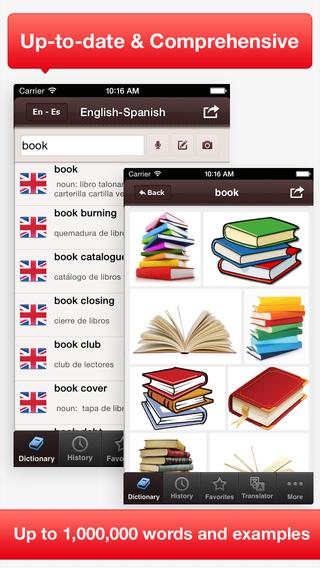 Advanced English Spanish Dictionary Translation FREE - AAvanzado Diccionario Español Inglés y traduc