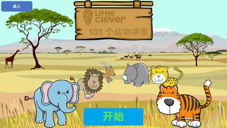 西班牙小动物大合照拼图1000片