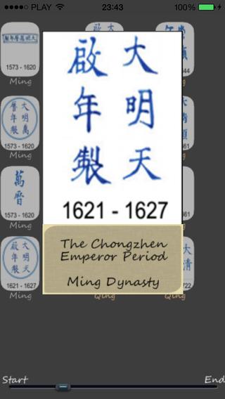 Royal Chinese Porcelain Marks