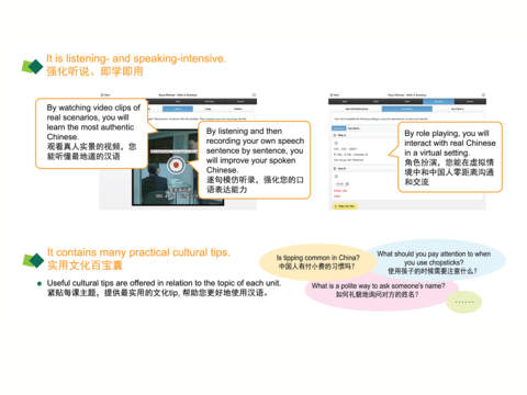 玩免費教育APP|下載Asking for Directions 3 - Easy Chinese | 问路4 - 易捷汉语 app不用錢|硬是要APP