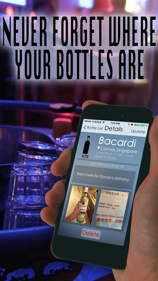 Bottle Service Tracker