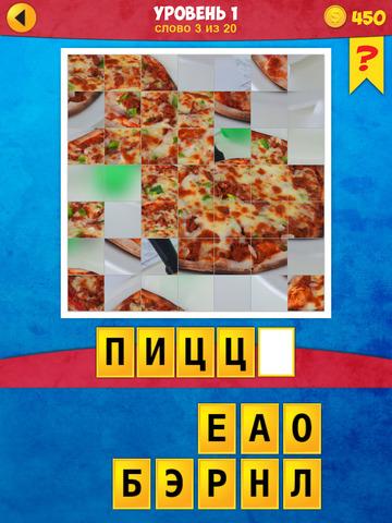 Мозаика 2: Еще слова!