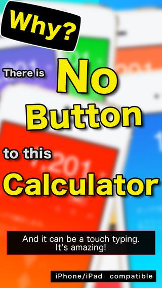 玩免費工具APP|下載STEALTH Calculator : Eyes Free, Touch typing calc app app不用錢|硬是要APP