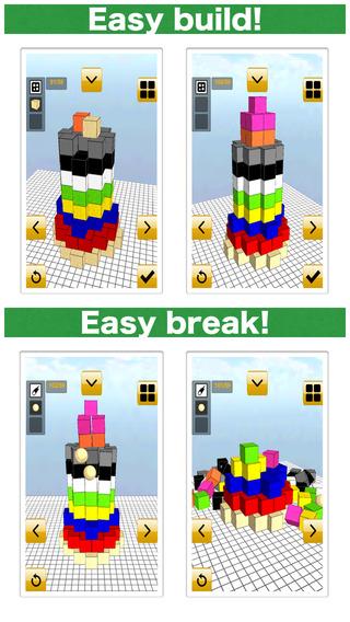 Tsumiking - Free Toy Blocks