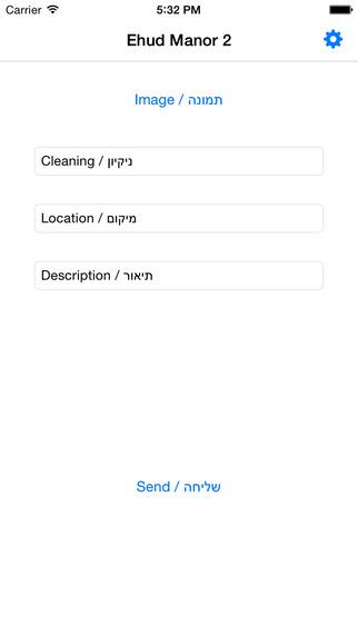 【免費工具App】EhudManor2-APP點子