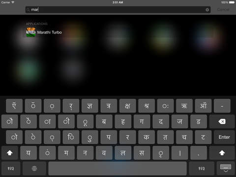 Screenshots of Marathi keyboard for iOS Turbo for iPad