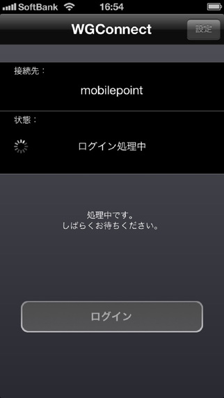 WGConnect for iPhone