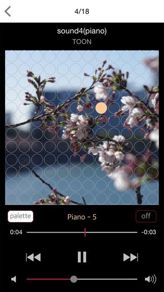 Sound EQ palette - Music player with Audio enhancer