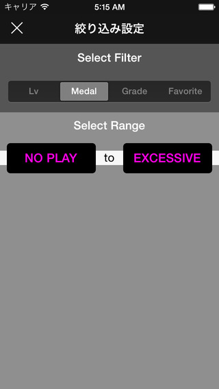 無料工具AppのSDVX PLAY SUPPORTER|記事Game