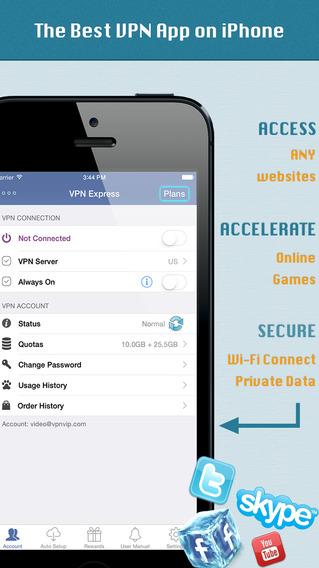 網際直通車 VPN Express - 海外網游和國際網路加速器