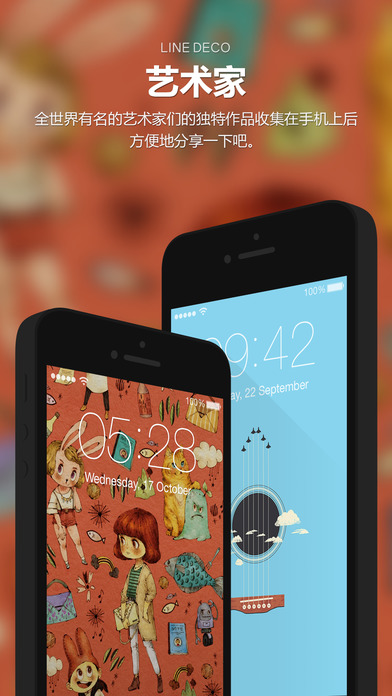 【萌到翻】LINE DECO - Wallpapers & Icons