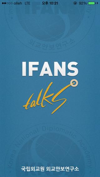 IFANS Talks