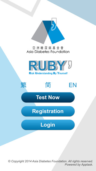RUBY – Risk Understanding By Yourself