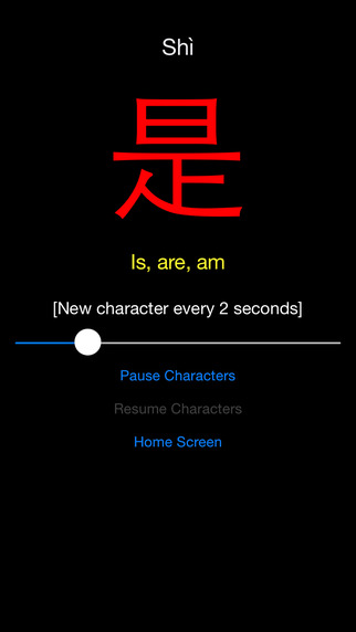 Watch Chinese Characters
