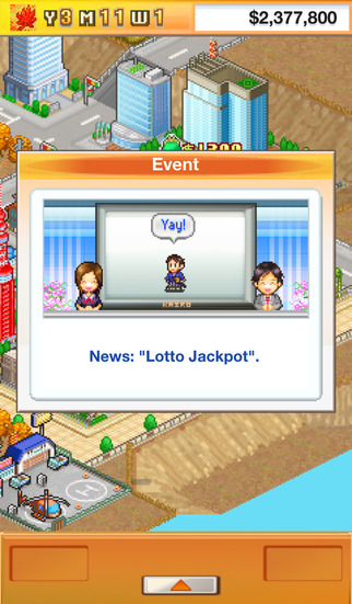 Venture Towns Screenshot