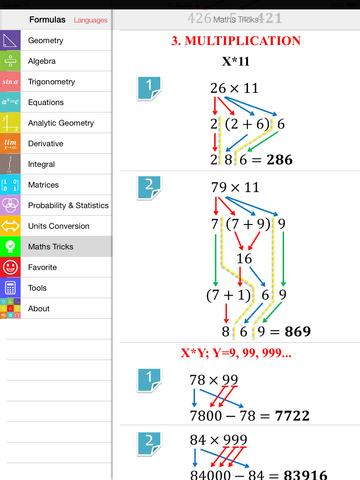 Maths Formulas Free Screenshot