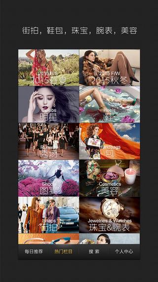 MFashion时尚魔方-汇聚全球时尚奢侈品,街拍大片,品牌资讯