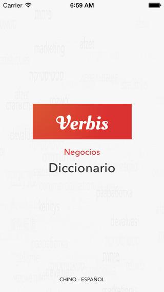 Verbis Español — Chino Diccionario de negocio. Ver
