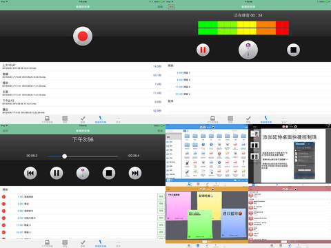 玩免費商業APP|下載Office辦公助手 - 多功能一體式移動辦公,打開Office文檔和PDF app不用錢|硬是要APP
