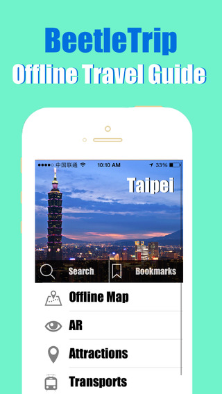 Taipei travel guide and offline city map Beetletrip Augmented Reality Metro Train and Walks