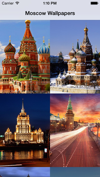 Amazing Moscow Wallpapers