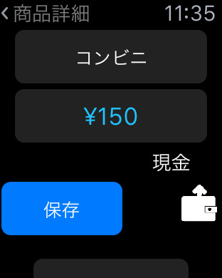 Living|玩財經App免費|玩APPs