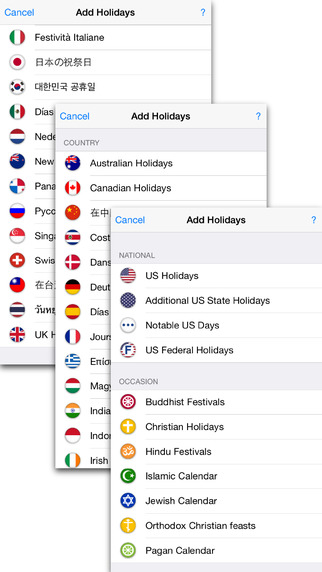 US Holidays 2015 - 2017 - Federal State Notable and Religious holidays