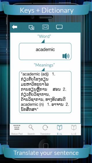 Lao Eng Dic+Keys English to Lao Lao to English