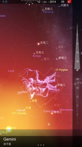 星图:Star Chart