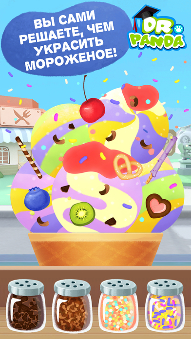 Dr. Panda: мороженое ван Screenshot