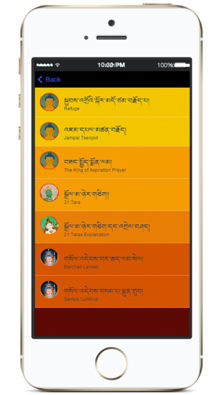 玩書籍App|TIBETAN ESSENTIAL免費|APP試玩