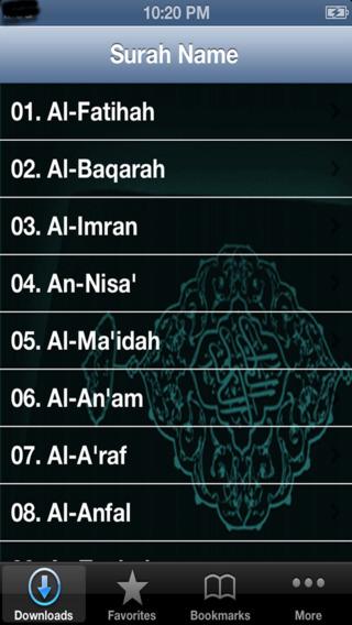Ahmed Al Ajmi Quran MP3