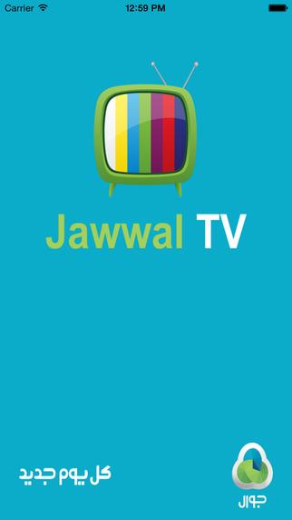 JawwalTV
