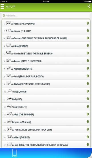Quran AB