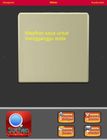 玩教育App|Indonesisch免費|APP試玩