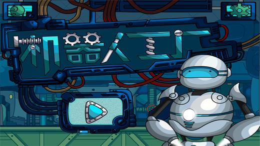 Robo's Factory
