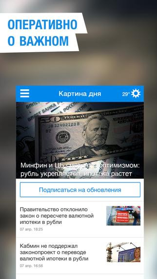 Новости экономики политики hi-tech авто игр культуры общества и спорта от Mail.ru.