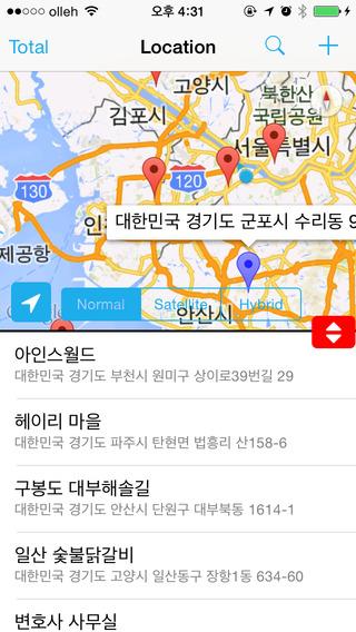 Location Plus