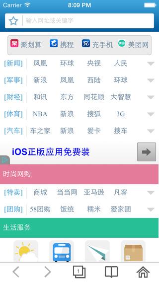 iOS 8 + iPad 好用App 推薦:工作休閒娛樂好幫手  iPhone ...