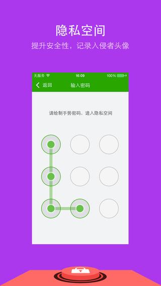 玩免費工具APP|下載360手机卫士 app不用錢|硬是要APP