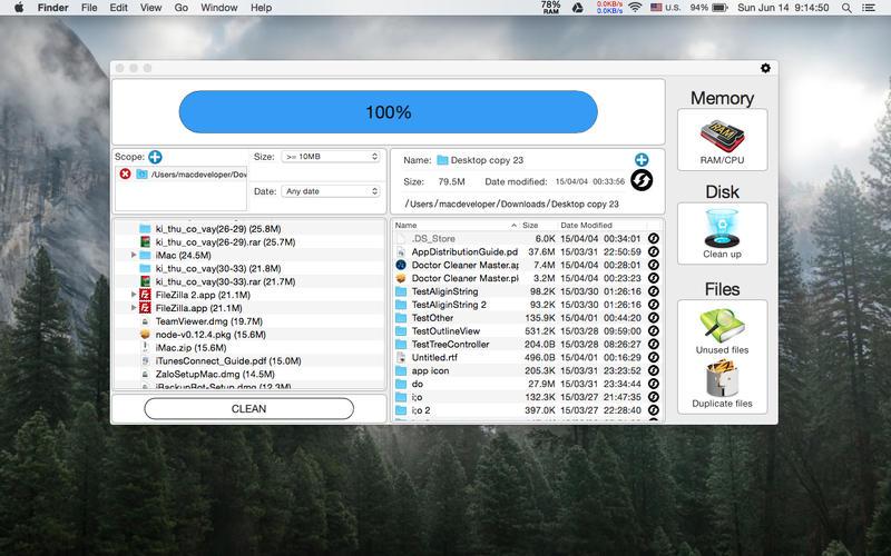 Duplicate Booster Screenshot - 5