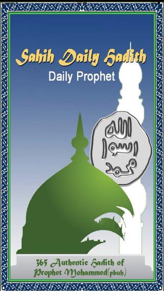【免費教育App】Sahih Daily Hadith Free-APP點子