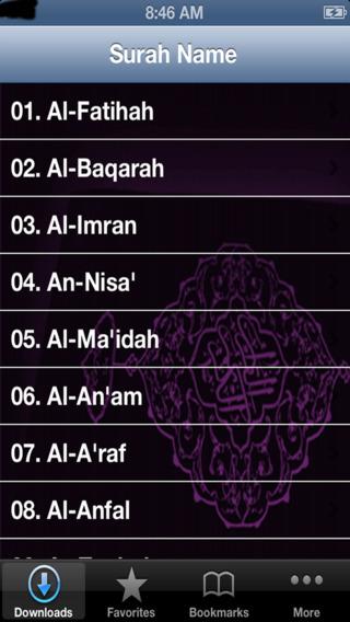 Ibrahim Al Akhdar Quran MP3