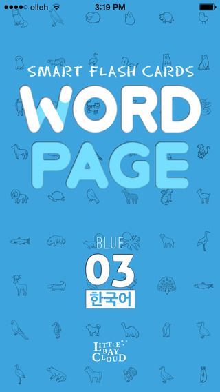 Wordpage Korean 03