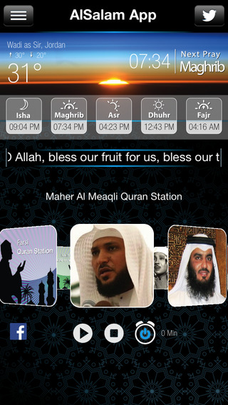 AlSalam - Muslim Prayer times Quran majeed Qibla A